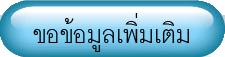 info-dict-new