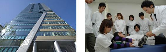 tower-yamano
