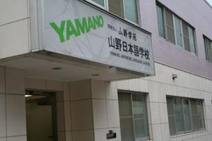 yamano-factor-1