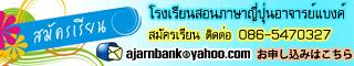 Banner-32060290259