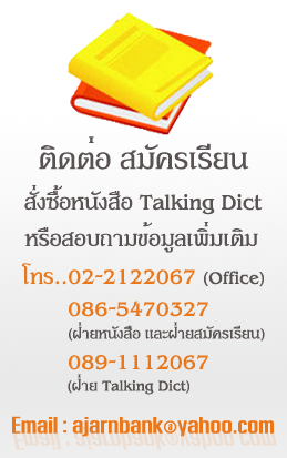 Banner-Register260760