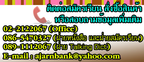 Banner-Register270760_4