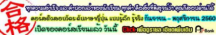 Banner010560