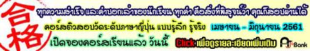Banner220960
