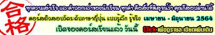 Banner30092020Top