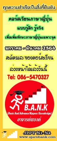 CoureN14L-011020