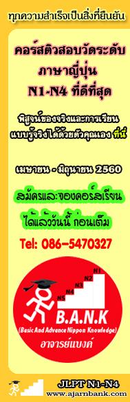YL060260