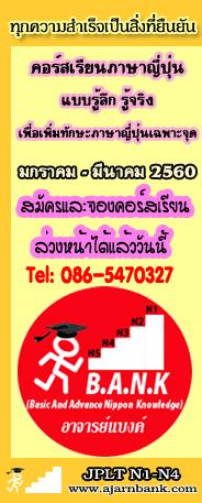 PinkL-280959