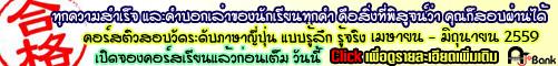 banner-n1n011058