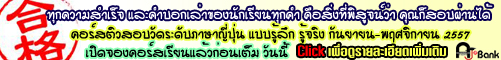 banner-new201455