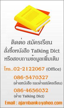 banner-telbook1
