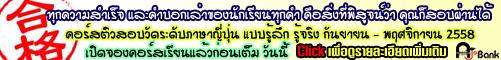 banner-topweb