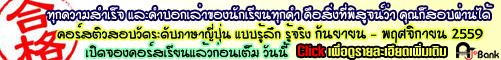 banner-topweb250459