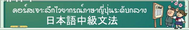 course8