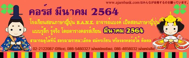 BannerOrangeMar64