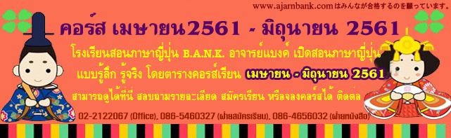 banner-apr-jun61