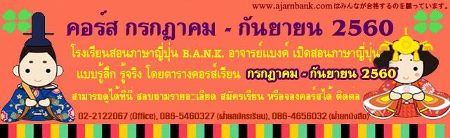 banner-apr-jun59