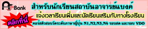 student15-290458