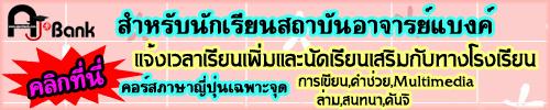 student2014new1