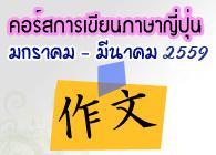 banner-N1new15