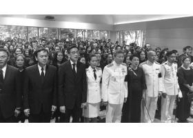 คนมานับพัน สถานทูตไทยในโตเกียว จัดพิธีบำเพ็ญพระราชกุศลถวาย ในหลวง ร.9