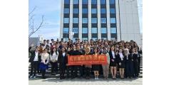 โรงเรียนสอนภาษาญี่ปุ่นที่ญี่ปุ่น(โรงเรียนสอนภาษาญี่ปุ่น NAGOYA INTERNATIONAL FOREIGN LANGUAGE SCHOOL (名古屋国際外国学院)