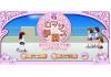 เกมส์โรงเรียนโรแมนติก  ロマンス学園ゲーム