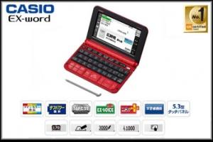 Talking Dict CASIO XD-Z6500สีแดง