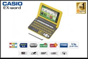 Talking Dict CASIO XD-Y4800 สีเหลือง