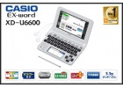 Talking Dict CASIO XD-U6600 สีขาว